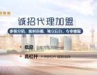 重庆外汇平台代理哪家好?股票期货配资怎么代理?