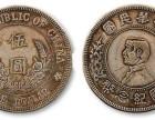 征集钱币快速交易古玩古董私下交易钱币出手联系我广州