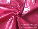 【瑞亚纺织】供应210T梅红色PU涂层尼丝纺面料