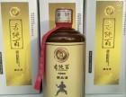 贵州古纯百酱香型白酒的优点