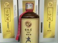 贵州古纯百酱香型精品酒399元一瓶