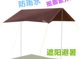 天幕涂银防紫外线防雨遮阳棚 户外野营帐篷超大超轻野外雨棚凉棚