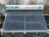 濟南地區專業解決 家庭 旅館 辦公樓 取暖制冷 洗浴熱水