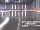 南京拓彩地坪漆承接固化地坪 压模地坪 环氧地坪 复古地坪