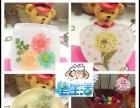 香皂DIY皂生活DIY店加盟 儿童乐园