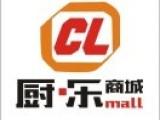 郑州万和热水器总代理河南万和热水器批发