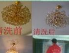 专业家庭保洁、清洗新房玻璃、清洗地毯、水晶灯、外墙