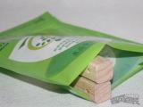 可定做塑料包装袋 自封袋 真空袋 食品袋 中药材彩印袋