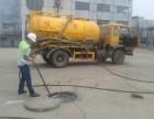 翔安区新店公司化粪池抽粪疏通下水道清洗 抽污水