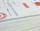 信阳/商标注册/400电话/香港公司咨询