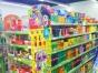 超火爆盈利中超市便宜急转