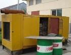 济南大型发电机维修 发电机维修保养 发电机维修厂家
