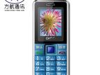 智珀 G6 核弹头 直板手机 双卡双待  功能强大 手机批发 老年机