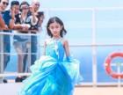 杭州儿童模特培训哪家好国际水准秀场与国际名模同台