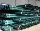 热浸塑钢管 电缆穿线管