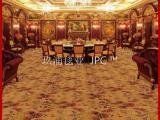 厂家定制地毯 防火阻燃地毯 厂家批发定制阿克明酒店地毯