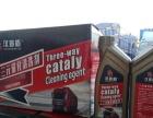 三元催化清洗剂 柴油车scr排气管清洗液