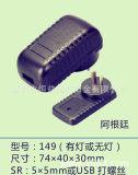 深圳工厂直供HY-149阿根廷规 电源适