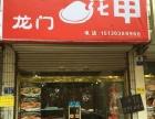 蠡县 中心东广场对过 商业街卖场 40平米