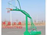 液压篮球架生产厂家