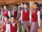 重庆航空学校 2018年空中乘务招生