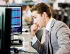 股票配资 低息优惠 安全稳定大平台