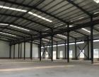 全新4000平方米标准厂房出租