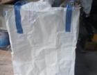 吨袋销售,价格便宜