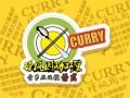 重庆咖喱饭加盟-重庆咖喱加盟店-重庆日式咖喱饭加盟