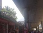 南关岭步行街15平小吃店转让