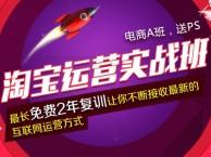 上海松江网店运营培训 针对学员的产品不同 差异化的指导