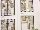 胜利街大红本可按揭 魔码 5米2 免税 复式楼 房屋出售