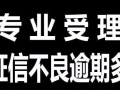 漳州房产抵押贷款 自建房贷款 摆脱贫困状态