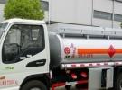 好消息特价特价!5吨8吨10吨小型油罐车现买现走/低价处理1年100万公里3.08万