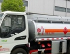 好消息特价特价!5吨8吨10吨小型油罐车现买现走/低价处理