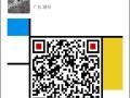 深圳视爵策划有限公司(枫溪分部)