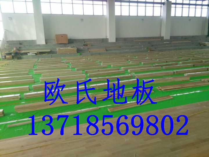 上海 体育馆地面不平,铺不了专用体育木地板该怎么办?