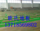 贵阳学校运动场馆运动木地板结构 实木篮球运动木地板厚度