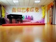 泉州鑫朝乐器培训学校