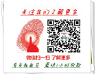 嵊泗县不押车汽车抵押贷款怎么办理