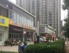临主街 上下两层半餐饮店转让 360平 门头18米