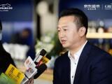 天津品牌发布会邀请媒体到场宣发采访