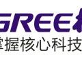 欢迎访问~~潮州市格力空调各区售后维修官方网站受理中心
