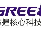 江汉格力空调售后维修服务网点189 7614 6587