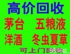 青岛市南区小彭高价回收购物卡,购物卡回收电话