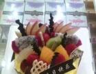 【小时代】蛋糕西点甜品培训学习糕点烘焙培训