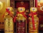 济南回收15年茅台酒空瓶-回收15年茅台酒瓶子价格