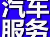 南京车年检委托书办理
