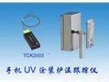 22炉温测试仪主板规划布局|深圳炉温测试