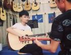 西安吉他培训班 专业吉他弹唱教学